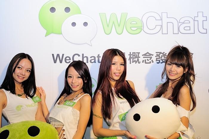 China Marketing mit WeChat & Co. im Tourismus
